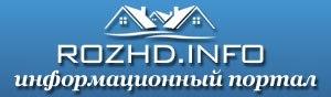 Список сайтов и личные кабинеты обслуживающих организаций
