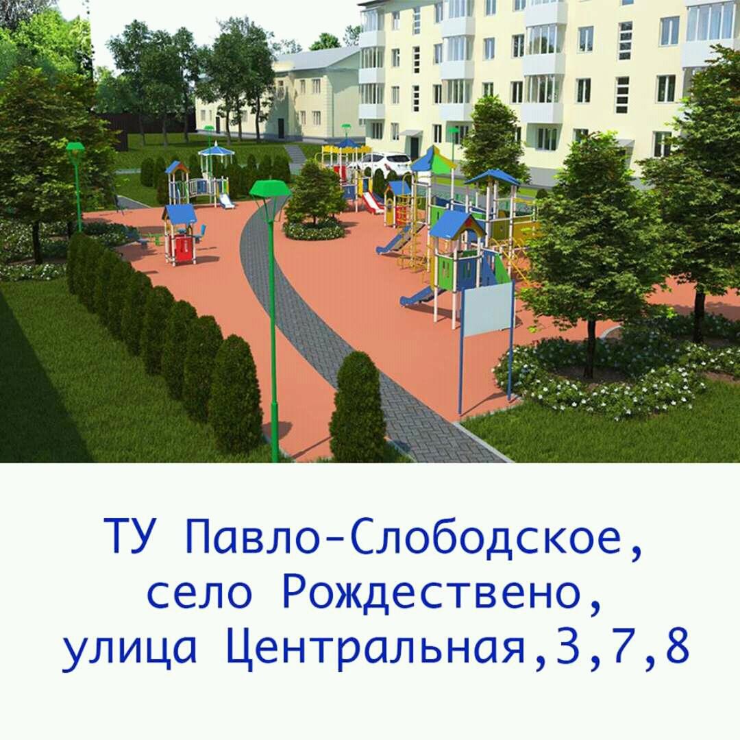 Ремонт детских площадок Рождествено 2017