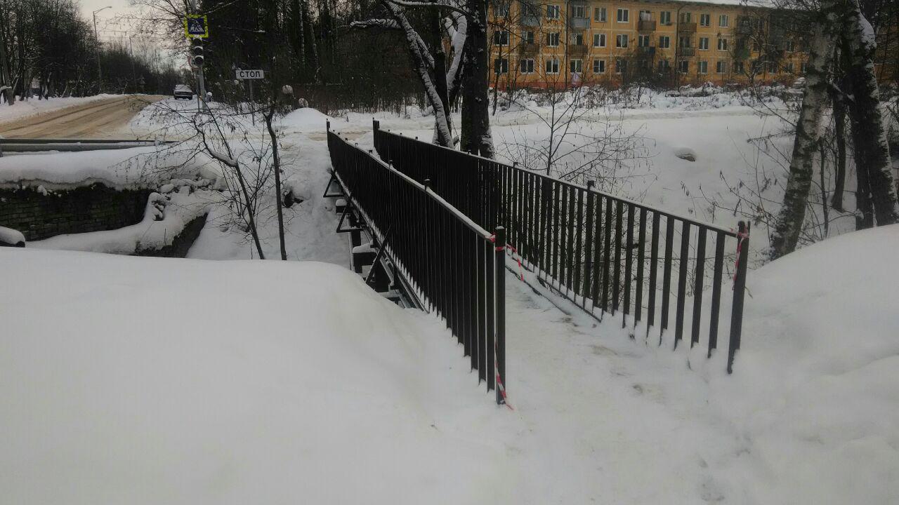 Реконструкция мостика