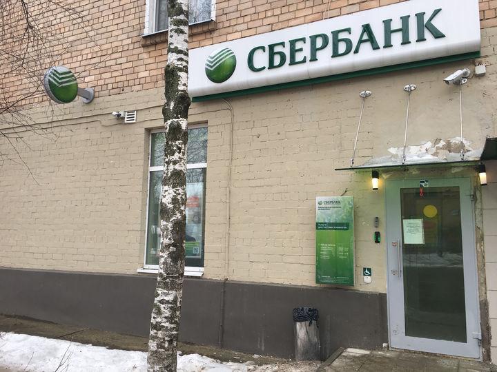 Администрация решила наладить работу Сбербанка в Снегирях