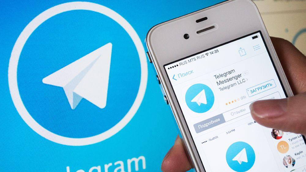 Новый Telegram-канал для Рождествено