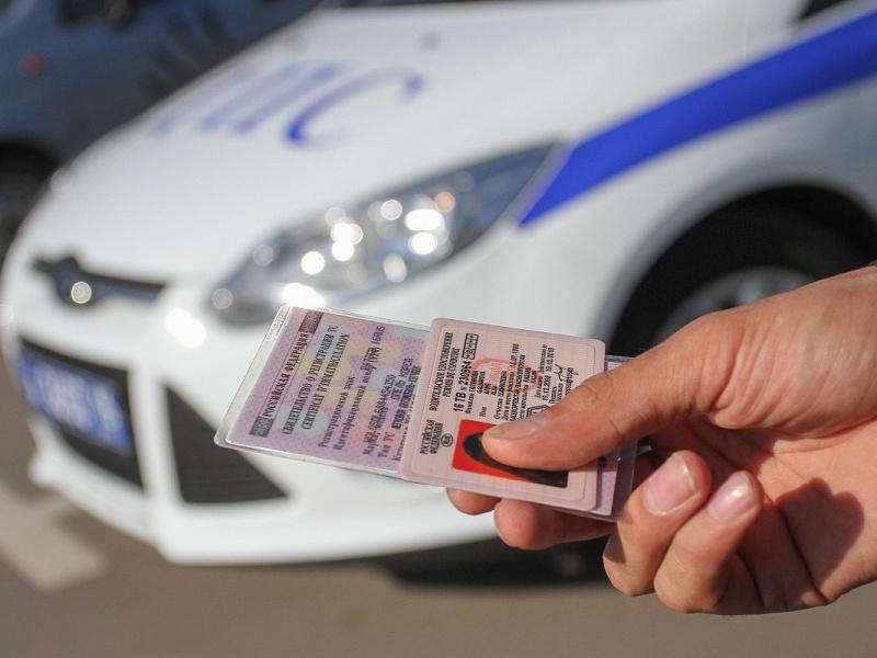 Замена водительских прав теперь в МФЦ