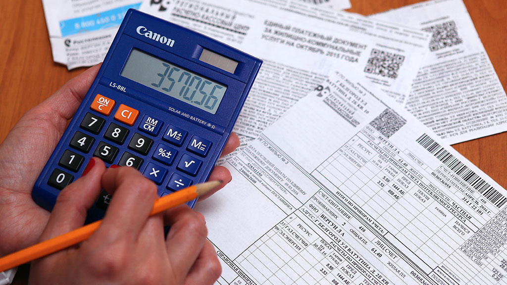 Жителям Подмосковья подробно разъяснят содержание и структуру платежки за ЖКУ
