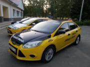 Такси Рождествено