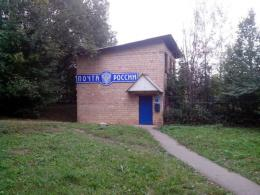 Почта России индекс 143591