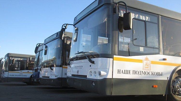 Автобус №47 Снегири - Рождествено