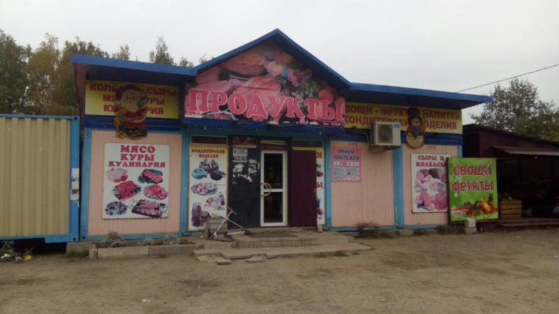 Продуктовый магазин на Микрорайонной улице