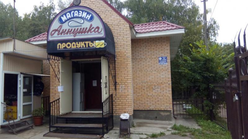Продуктовый магазин Аннушка