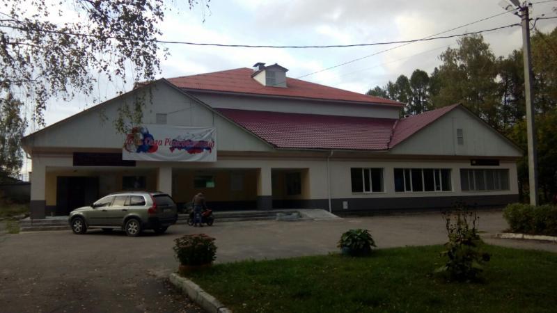 Рождественский Дом Культуры